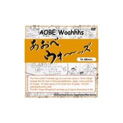 AOBE : Woahhhs
