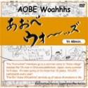 AOBE : Woahhhs - DVD